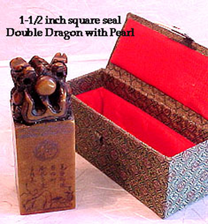 "1 1/2"" sq. Seal Stone"