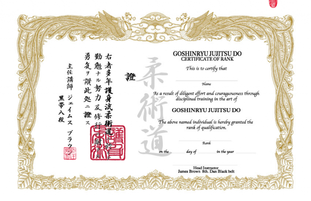 Certificate with Seal images2