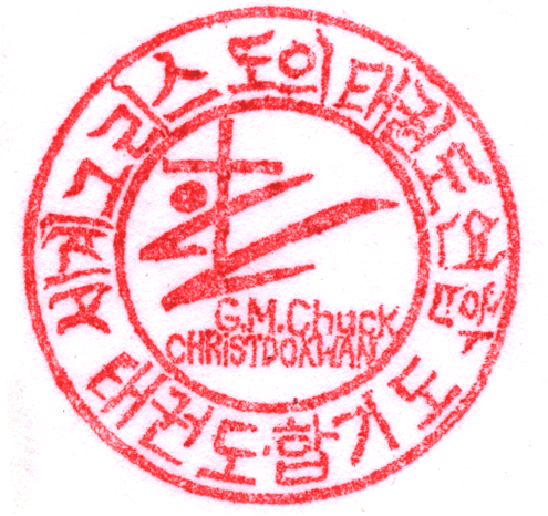 Organazation Seal Korean