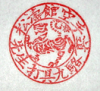 Modern script & Logo