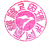 Personal Seal Round Logo
