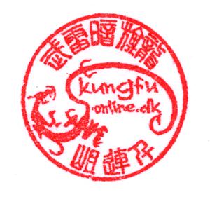 Unique Seal with Logo