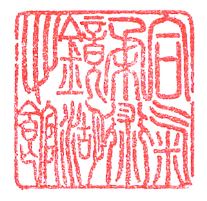 Organazation Seal